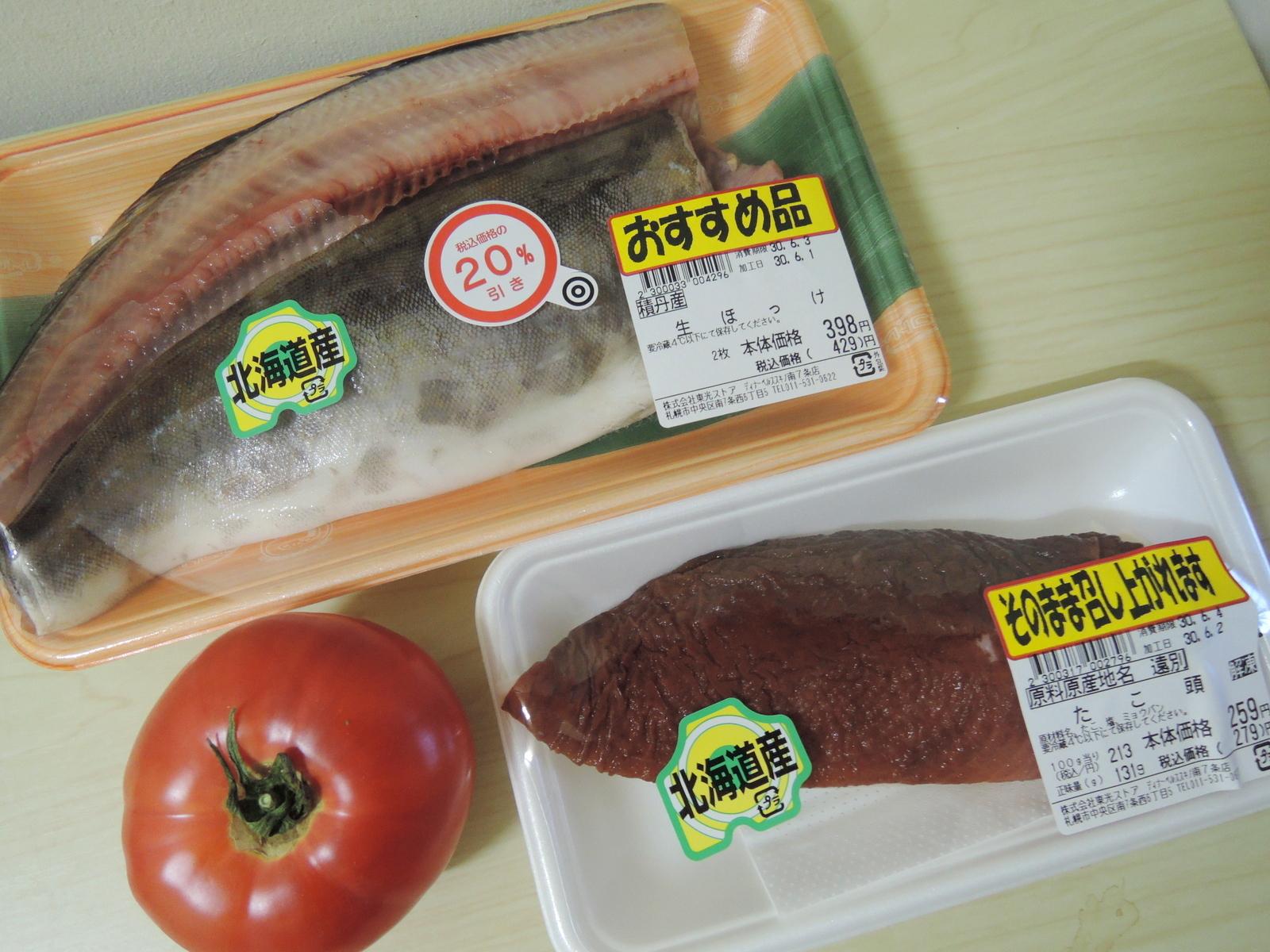 煮付け ホッケ 魚の煮付けの基本のレシピ/作り方:白ごはん.com