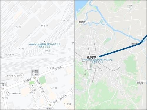 20200703sumaho.jpg
