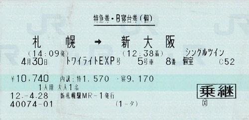 23_20150312_0002.jpg
