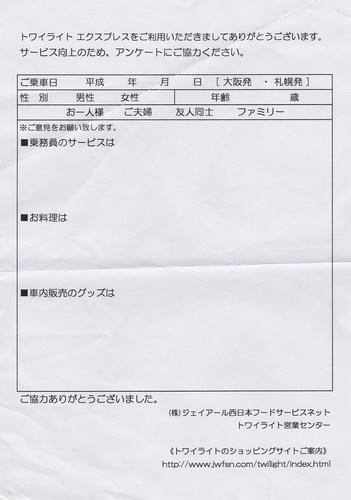 23_20150312_0021.jpg