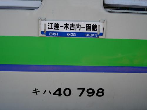 DSC02341.JPG