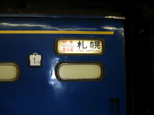 DSC06540.JPG