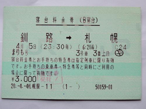 DSC7190-001.JPG