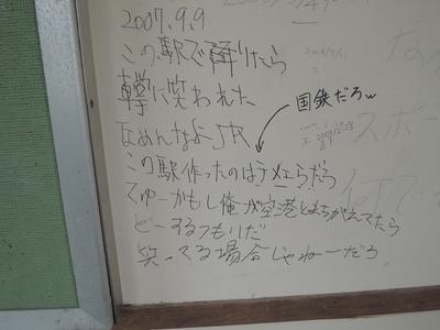 DSCN0024.JPG