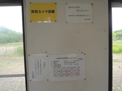 DSCN0068.JPG
