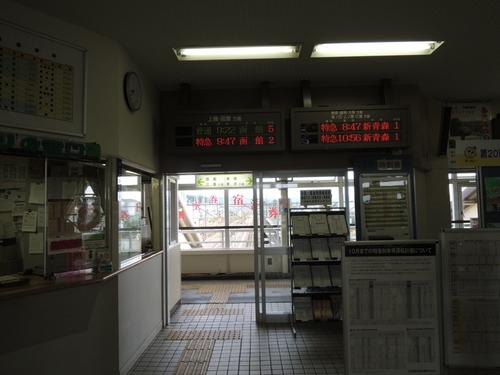 DSCN0185-001.JPG