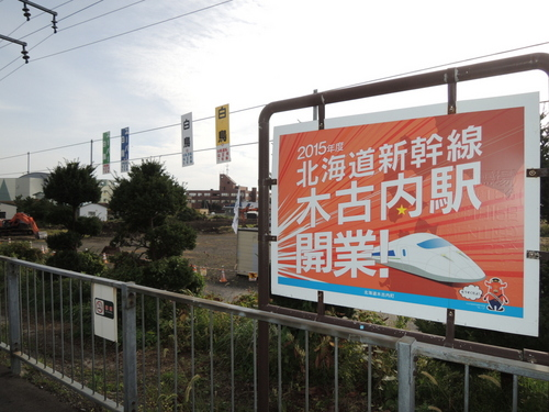 DSCN0189-001.JPG