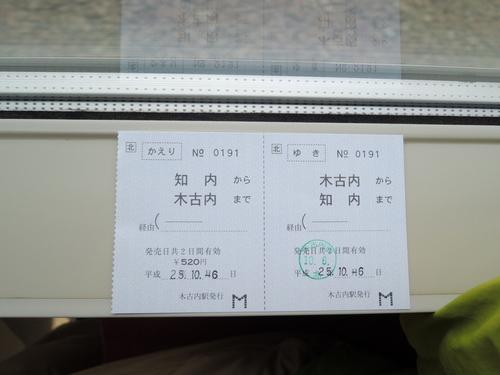 DSCN0203-001.JPG