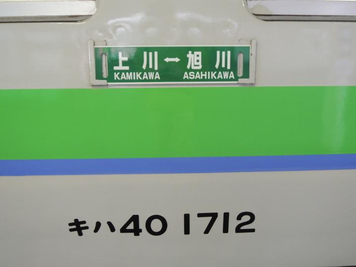 DSCN0227.JPG