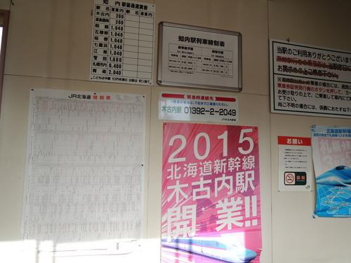 DSCN0229-001.JPG