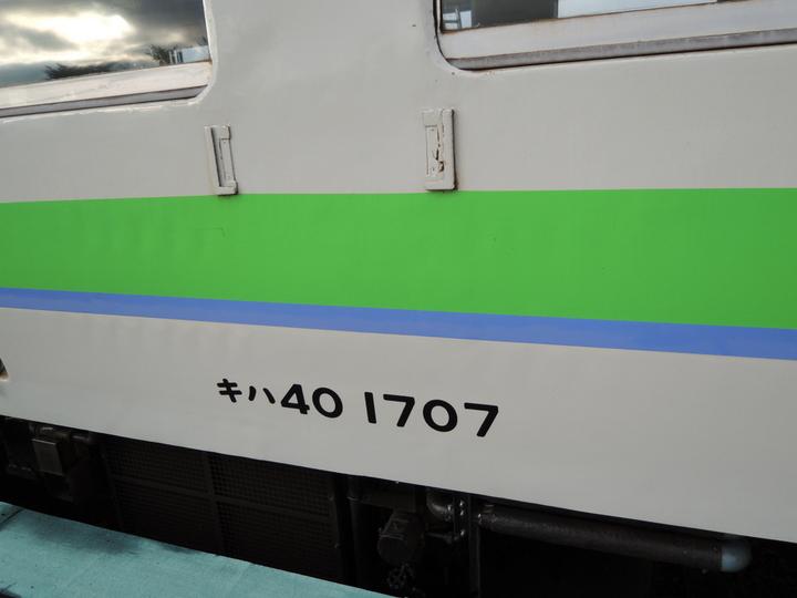 DSCN0239.JPG