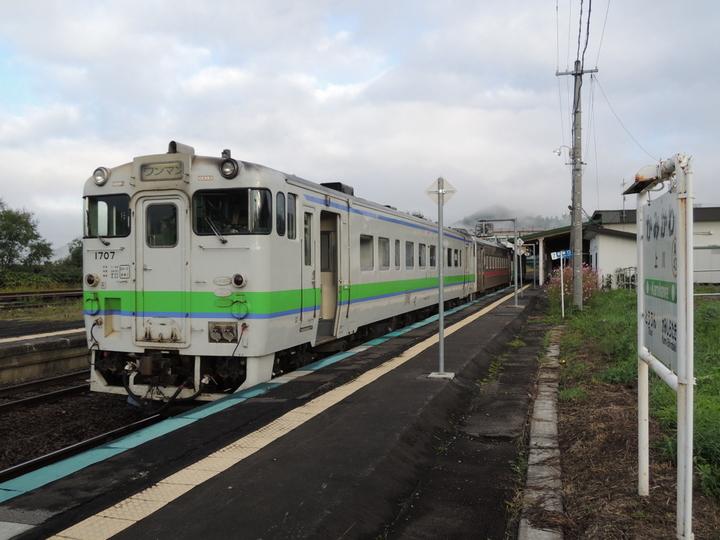 DSCN0241.JPG