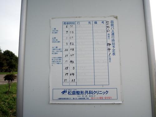 DSCN0244-001.JPG