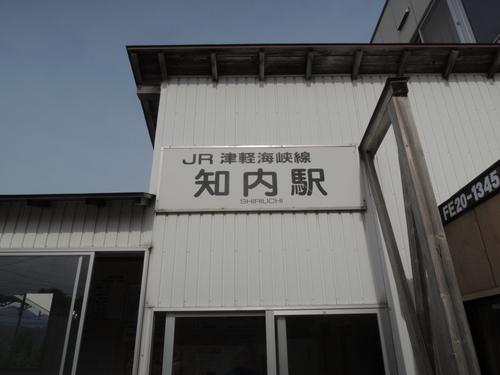 DSCN0250-001.JPG