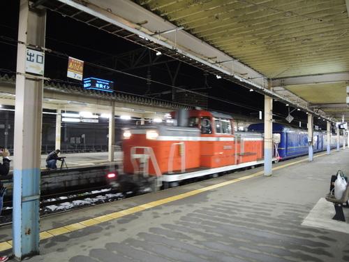 DSCN0262.JPG
