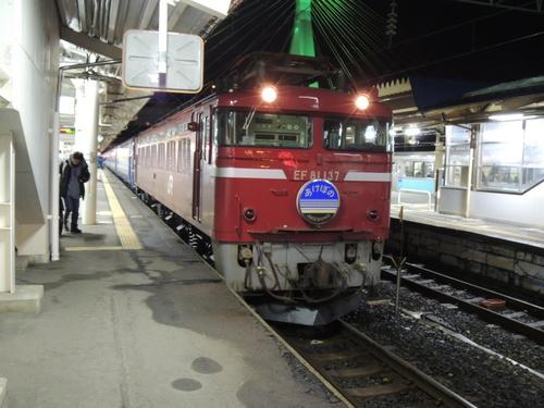 DSCN0278.JPG