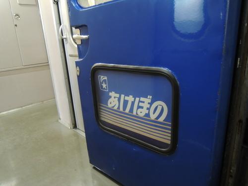 DSCN0301.JPG