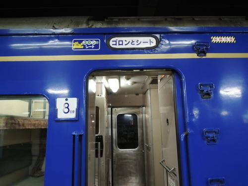 DSCN0321.JPG