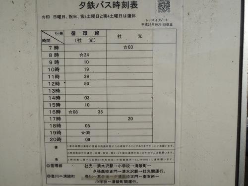 DSCN0338-001.JPG