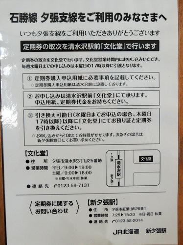 DSCN0360-001.JPG
