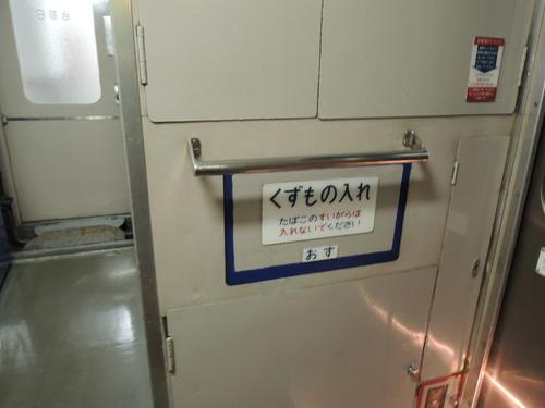 DSCN0491.JPG