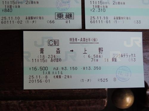 DSCN0646.JPG