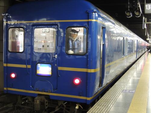 DSCN0670.JPG