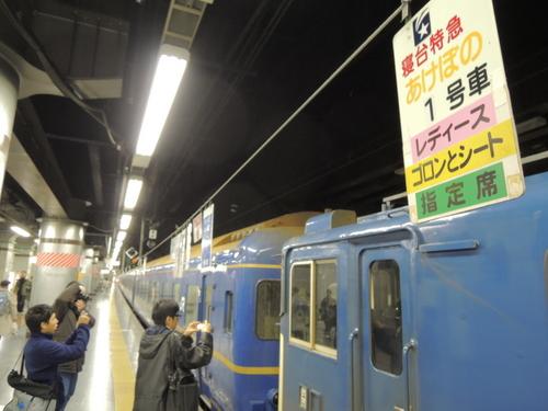 DSCN0705.JPG