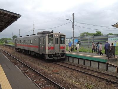 DSCN0785.JPG