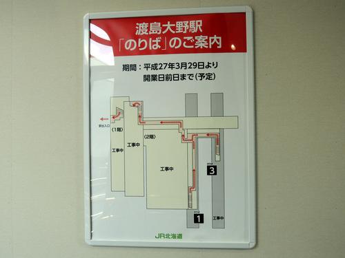 DSCN1061.JPG