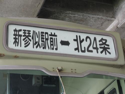 DSCN1062.JPG