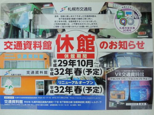 DSCN1256.JPG