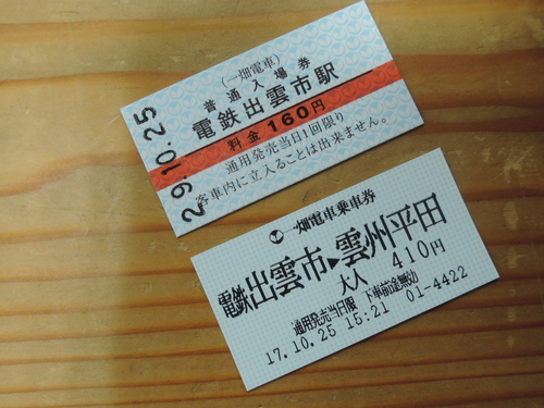 DSCN1436.JPG