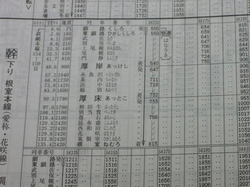 DSCN1453.JPG