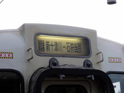 DSCN1741.JPG