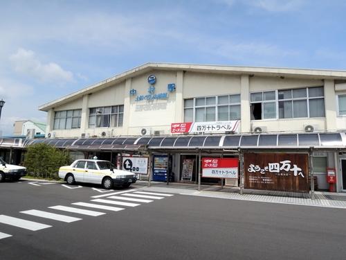 DSCN1751-1.jpg
