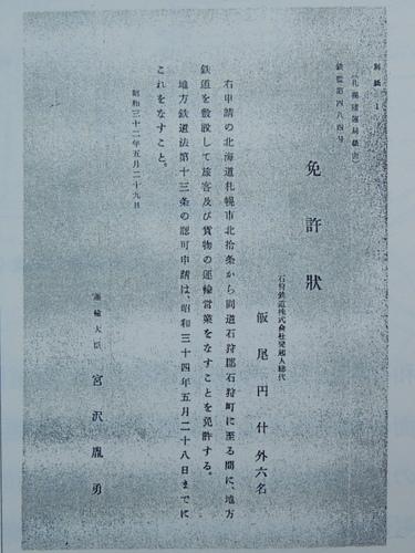 DSCN1752.JPG
