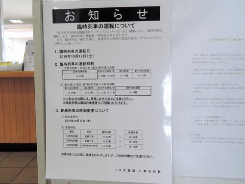 DSCN1879.JPG