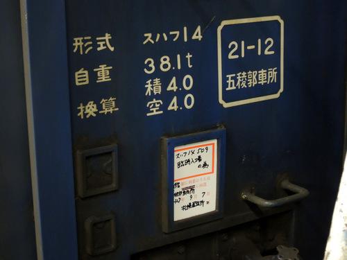 DSCN2031.JPG