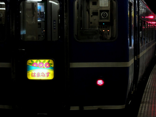 DSCN2061.JPG