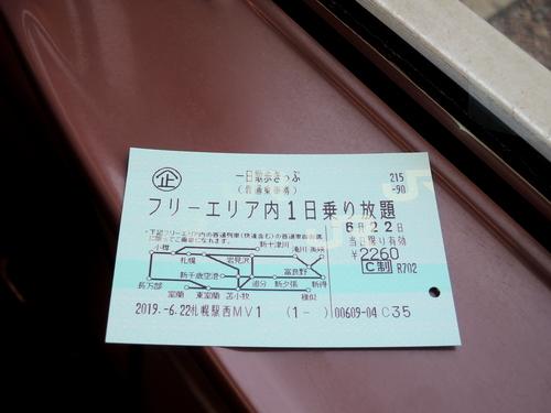 DSCN2176.JPG