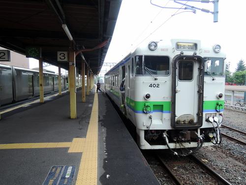 DSCN2186.JPG