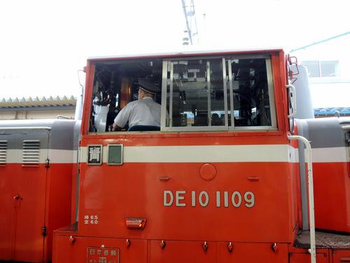 DSCN2202.JPG