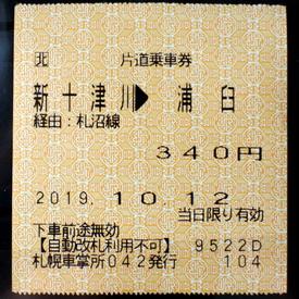 DSCN2329.JPG