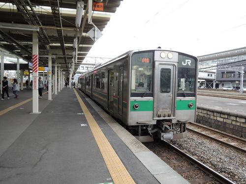 DSCN2348.JPG