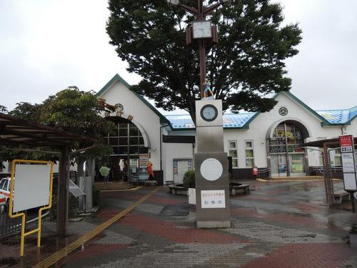 DSCN2487.JPG