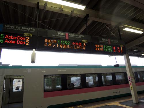 DSCN2577.JPG