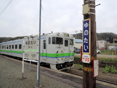 DSCN2610.JPG