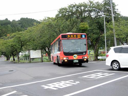 DSCN2709.JPG