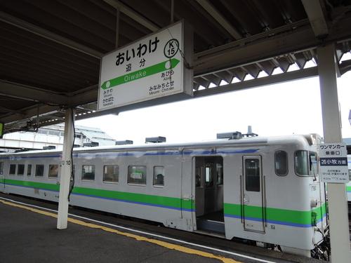 DSCN2936.JPG